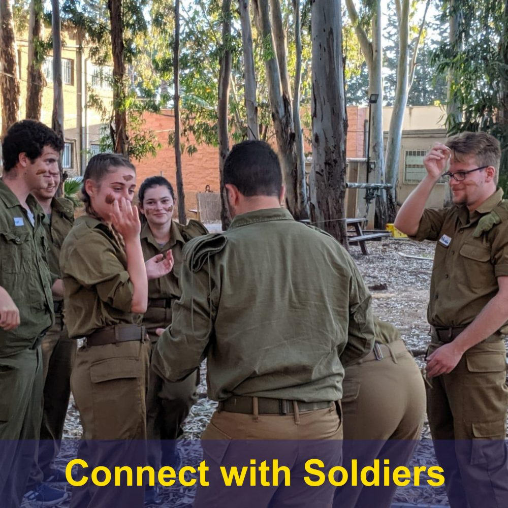 SAR-EL - The National Project for Volunteers for Israel